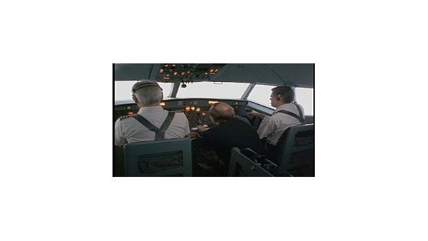 turkish airlines flight 981 1974